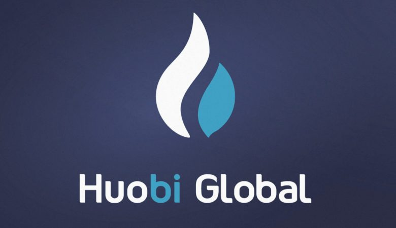 Huobi - Обзор криптовалютной биржи