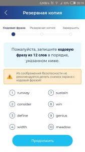 Infinito wallet - Обзор криптовалютного кошелька