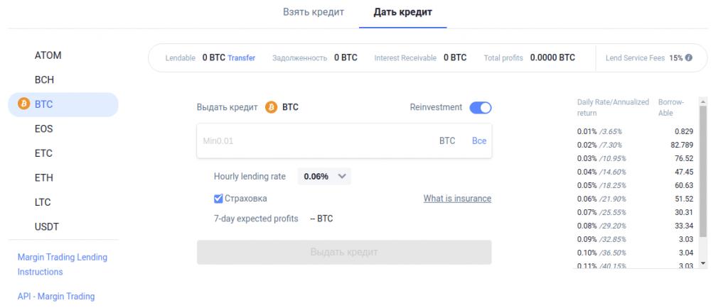 Bibox - Обзор криптовалютной биржи