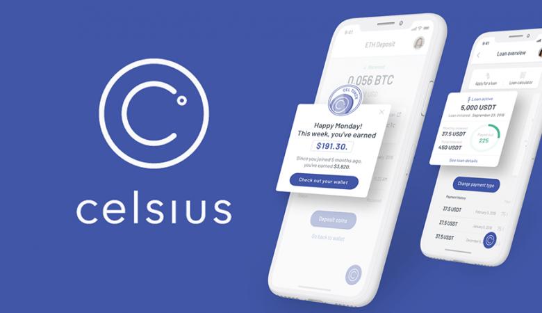 Celsius Network в первый день продал акций более чем на $10 млн