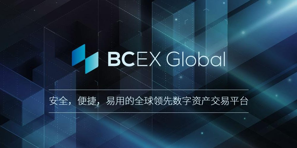 BCEX Global - Обзор криптовалютной биржи