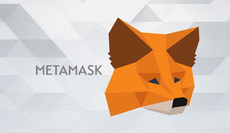 MetaMask - Обзор кошелька для DeFi