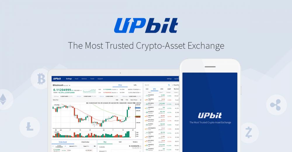 UPbit - Обзор криптовалютной биржи