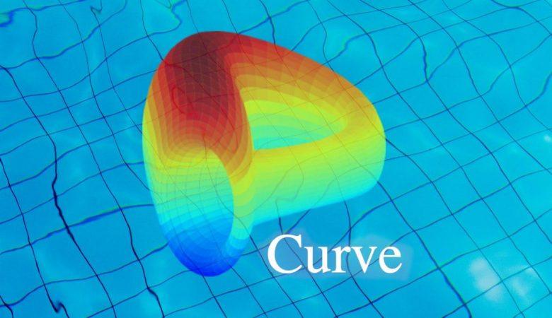 Curve - Обзор децентрализованной криптобиржи