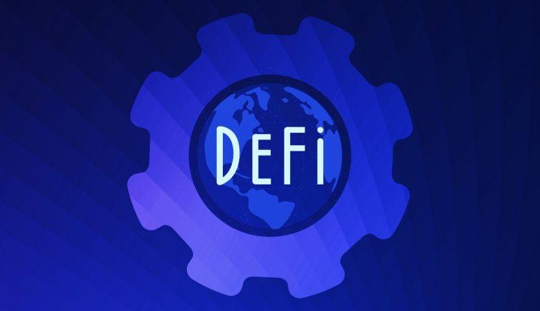 Проекты DeFi ожидающие запуска в 3-м квартале 2020 года