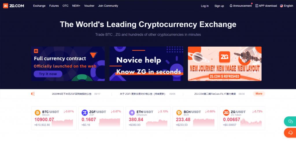 ZG.com - Обзор криптовалютной биржи