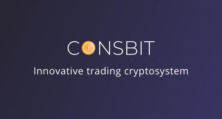 Coinsbit - Обзор криптовалютной биржи